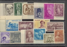 INDIA 1966 COMPLETE YEAR PACK OF 16 STAMPS MNH PERFECT AND OWESUM CONDITION