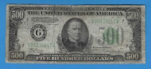 1934 A Federal Reserve Chicago $500 Five Hundred Dollar Note FR# 2202-G