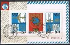 CCCP / USSR gestempeld 1974 Blok  98 - UPU
