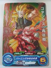 Carte Dragon Ball Z DBZ Super Dragon Ball Heroes Ultimate Booster Pack PUMS2-24