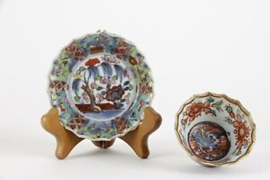 18th century Chinese cup and saucer, Famille verte,figures, swastica, cup marked