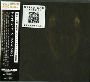 Brian Eno-Reflection-Japan Uhqcd Ltd / Ed D73