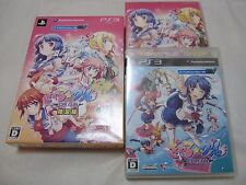 7-14 Days to USA Limited Edition BOX W/CD 2Set USED PS3 Gal Gun Japanese Version