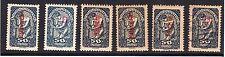 1920-21 Austria lot of 6 Locals (Graz?) 5 mint & 1 canceled; white/yellow paper
