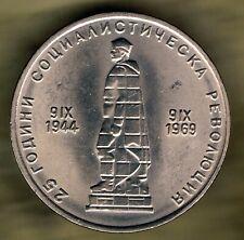 UNC 1969-25 years CAPSULE BULGARIA 1 Lev 1944-1969