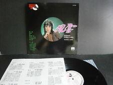 【 kckit 】SANDRA LANG LP 仙杜拉 風雲 黑膠唱片 LP437