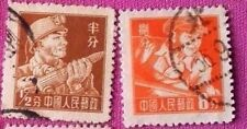 china shanghai stamps 1955 R8