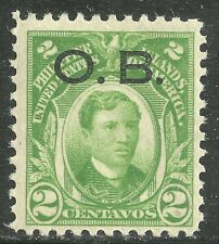 U.S. Possession Philippines Official stamp scott o5 - 2 cents issue mlh #4