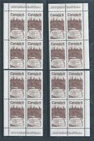 Canada #516 Sir Alexander Mackenzie Matched Set Plate Block MNH *Free Shipping*