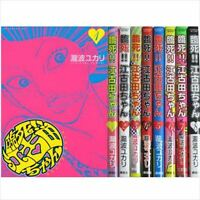 Near-death !! Ekoda chan Vol.1-8 Comics Complete Set Japan Comic F/S
