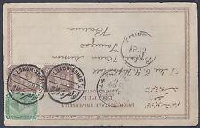 EGYPT 1905 LUXOR SOHAG POSTAL CARD THIN PAPER TPO TRABELLING POST OFFICE CANCEL