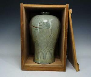 Korean Goryeo Dynasty Dragon Inlaid Jar Flower Vase / H 32[cm]