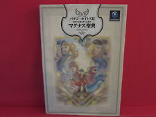 Baten Kaitos Origins Magnus Seiten strategy guide book Famitsu / GC