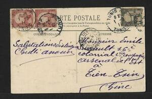 CHINA INCOMING MAIL FROM TUNISIA PPC COVER 1911