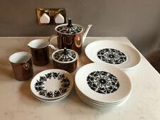 "Vintage Rosenthal Tea pot Set ""Hilton"" 11 pieces can be sold separately"