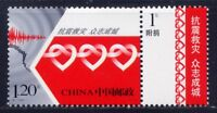 CHINA PRC 2008-T7 Erdbebenhilfe Earthquake 3968 ** MNH