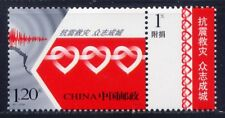 CHINA PRC 2008-T7 Erdbebenhilfe Earthquake 3968 ** MNH