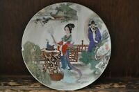 A Lovely Japanese/Oriental Scene Picture Plate of Incense Burning - 18cm Across