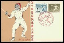 JAPAN MK 1959 SPORT FECHTEN FENCING MAXIMUMKARTE CARTE MAXIMUM CARD MC CM bd02
