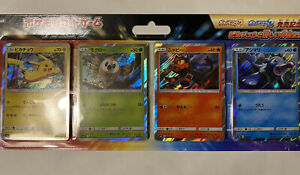Pokémon Center Japan Pikachu Rowlet Litten Popplio TCG Card Set Unopened