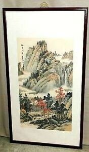 Chinese Watercolor Painting on Silk Signed Landscape Scene Vertical Famed