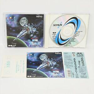 METAL BLACK 19th Moon Soundtrack Audio CD 3139
