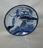 Early Antique Japanese Porcelain Dish Arita ? Nabeshima ?