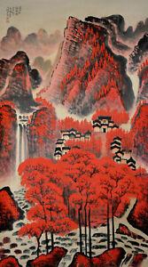 Superb Chinese Watercolor RED LANDSCAPE Hanging Scroll Painting - Li Keran