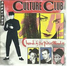 45 GIRI 2 TITRES/ CULTURE CLUB CHURCH OF THE POISON MINDT