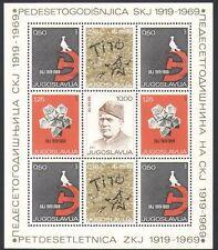 Yugoslavia 1969 Tito/People/Dove/Communism/Politics/Birds 9v m/s (n34147)