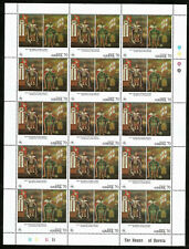 1995 Armenia History Kings Abgar & Trdat Full Sheet of 15 Mint N H Stamps