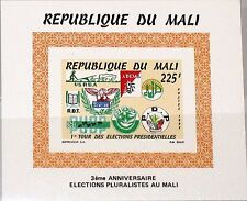 MALI 1995 Block M 68 Präsidentenwahl Wahlen Election Party Emblems Politik MNH