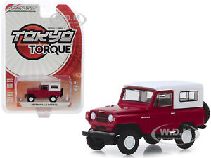 1971 NISSAN PATROL RED W/WHITE TOP 1/64 DIECAST MODEL CAR BY GREENLIGHT 47050 C