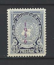 Thailand # 320 Mnh U.N. Day, 1956, United Nations
