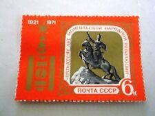 1971 U.S.S.R. 50th Anniversary of Revolution in Mongolia u/m Mi.3678. X2