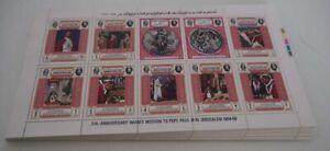 1969 Jemen; 90 Kleinbögen Paul, postfrisch/MNH, MiNr. 668/77 a gold , ME 900,-