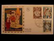 MONACO PREMIER JOUR FDC YVERT 953/55      E.P.U       0,50+0,70+1,10F     1974