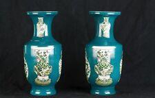 Céramique chinoise paire vases urnes en porcelaine céladon