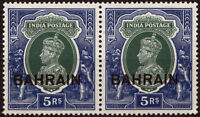 BAHRAIN 1938-41 KGVI 5Rs ovp on INDIA stamp  SG 34. SC 34. Cat £15 MNH, Pair