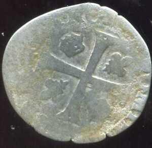petite monnaie FEODALE A INDENTIFIER  ( 2,4 cm )  ARGENT