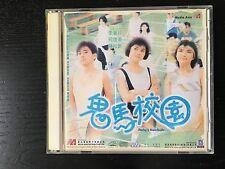 Porky's Meatballs - Loletta Lee, Nadia Chan, Sabrina Ho - RARE VCD