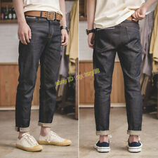 13.8oz Double Redline Selvage Denim Men's Straight Jeans Tapered Trousers Pants