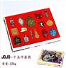 JoJo's Bizarre Adventure Keychain Pendant Collection Gift Box 15pcs/Set
