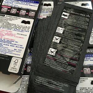 (EXP:2022.04) 60 PCS BLACK JAPAN KAO BIORE NOSE PORE PACK STRIPS LADY/WOMEN