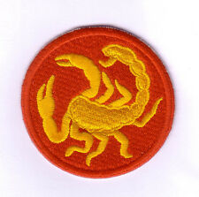 WWII - 22nd INFANTRY DIVISION (Reproduction)