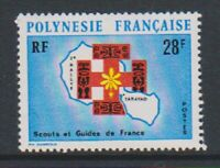 French Polynesia - 1971, French Pacific Scouts & Guides stamp - MNH - SG 152