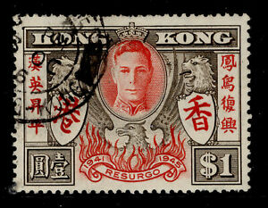 HONG KONG GVI SG170a, $1 brown and red, USED. Cat £70. EXTRA STROKE