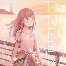 TIA-NORAGAMI ARAGOTO (ANIME) OUTRO THEME: NIRUBANA-JAPAN CD C15