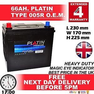 Bosch S4025 Eq. Car Battery 12V Sealed Calcium 4 Yr Warranty Type 005R