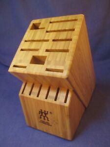 Zwilling J.A. Henckels 16 slot Bamboo Knife Storage Block #2